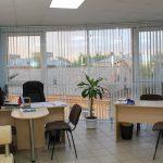 Офис Центра Деловых Решений