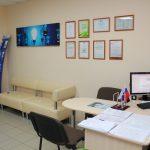 Офис ЦДР