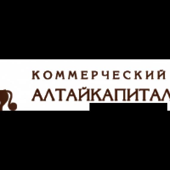 Алтайкредитбанк